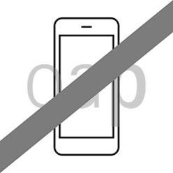 Handys verboten neu